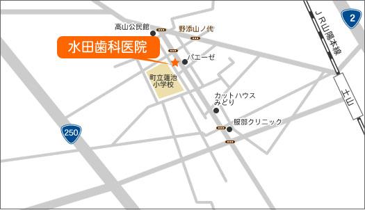 水田歯科医院へのアクセス